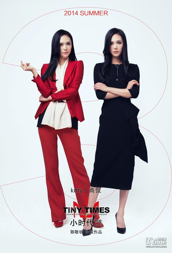 """Bạn trai Thái Y Lâm cặp kè gái sang chảnh trong """"Tiny Times 3"""" 6"""
