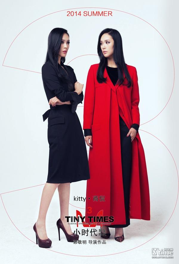 """Bạn trai Thái Y Lâm cặp kè gái sang chảnh trong """"Tiny Times 3"""" 8"""