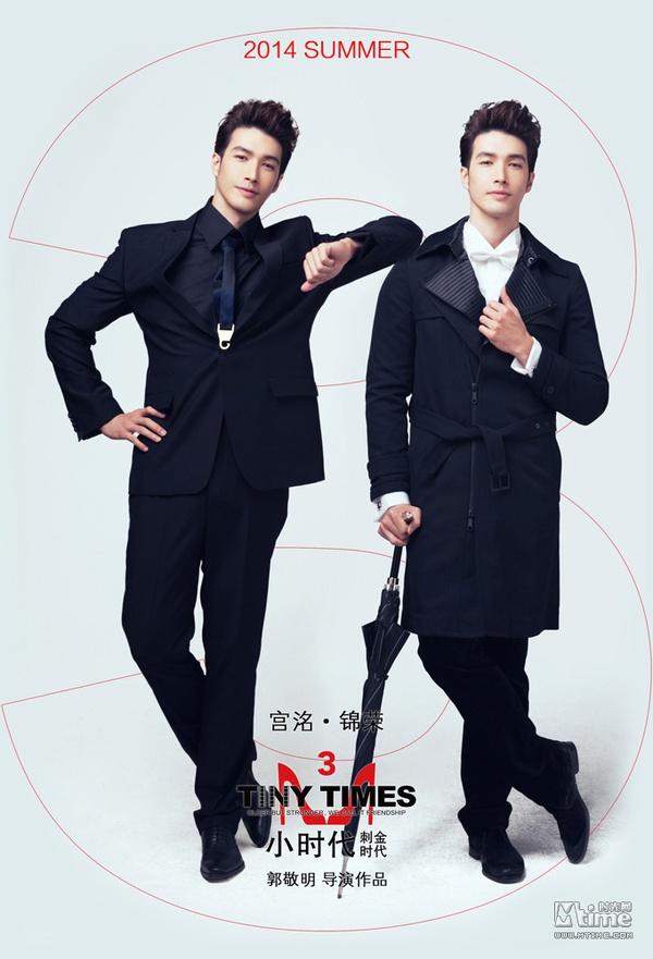"""Bạn trai Thái Y Lâm cặp kè gái sang chảnh trong """"Tiny Times 3"""" 2"""