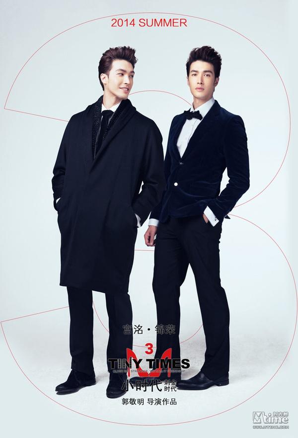 """Bạn trai Thái Y Lâm cặp kè gái sang chảnh trong """"Tiny Times 3"""" 7"""