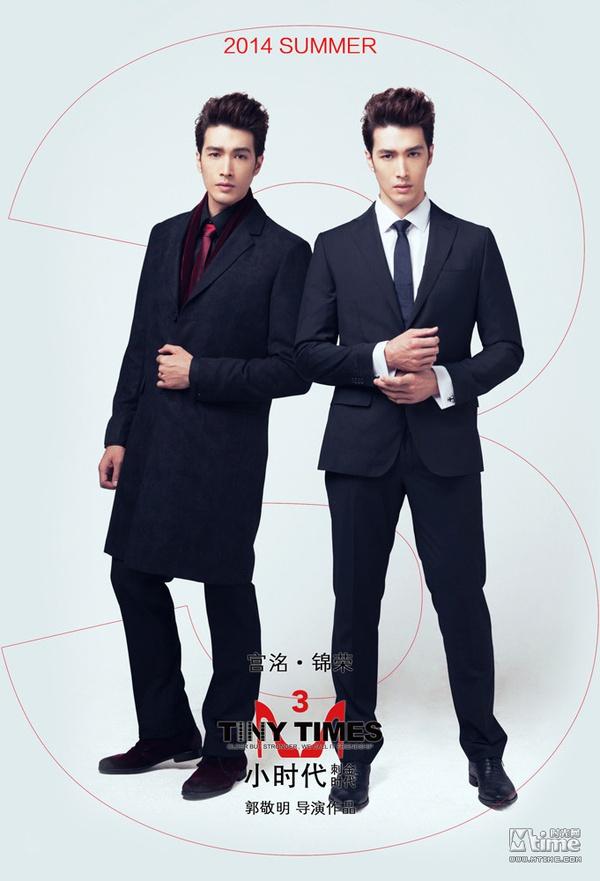 """Bạn trai Thái Y Lâm cặp kè gái sang chảnh trong """"Tiny Times 3"""" 3"""