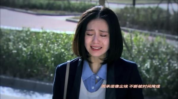"""Lưu Thi Thi không làm cô dâu của Ngô Kỳ Long trong """"Bộ Bộ 2"""" 8"""
