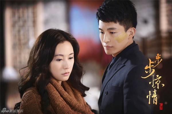 """Lưu Thi Thi không làm cô dâu của Ngô Kỳ Long trong """"Bộ Bộ 2"""" 9"""