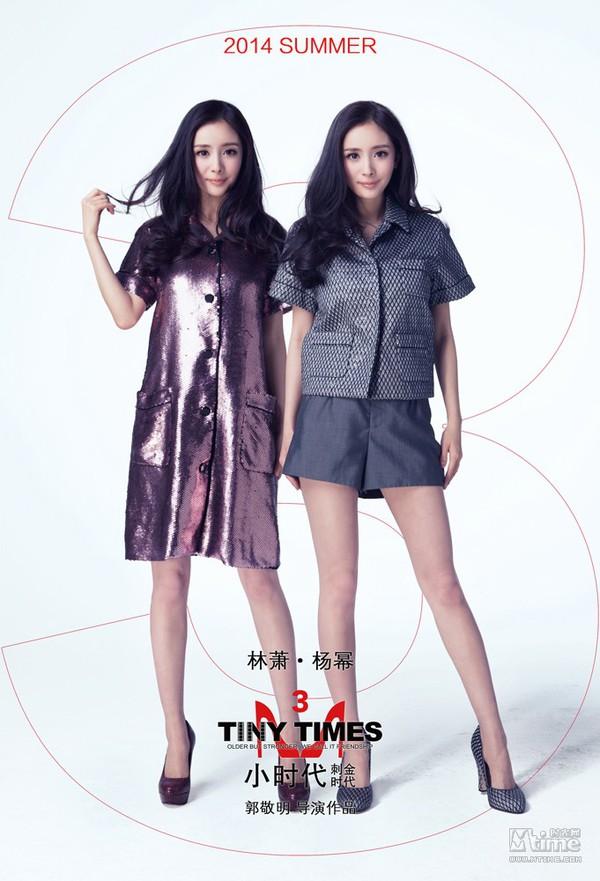 """Dương Mịch chưa lộ bụng bầu trong """"Tiny Times 3"""" 4"""