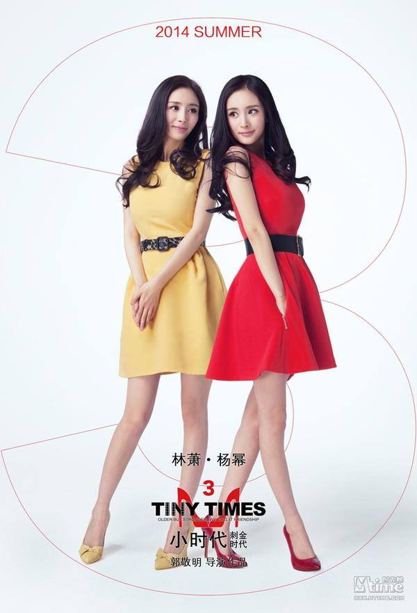 """Dương Mịch chưa lộ bụng bầu trong """"Tiny Times 3"""" 1"""