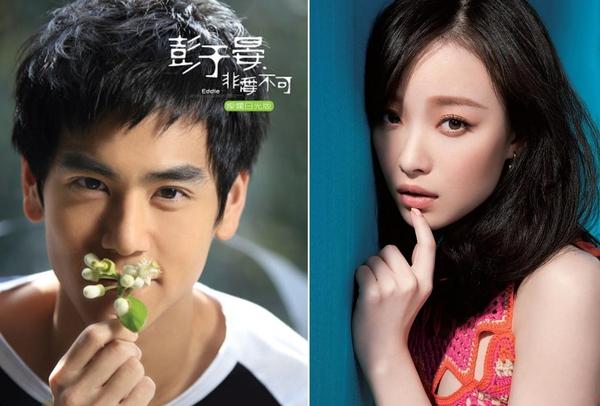 """Bạn gái Phùng Thiệu Phong yêu đương giữa """"Năm tháng vội vã"""" 2"""