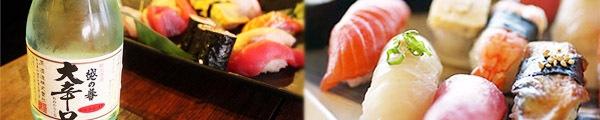 Cách làm cơm sushi và công thức 2 loại sushi ngon tuyệt 4