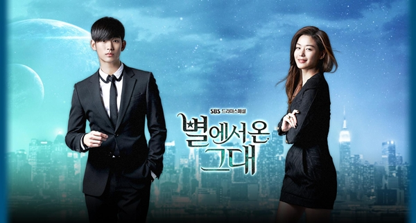 """Rộ tin đồn """"Trai đẹp ngoài hành tinh"""" Kim Soo Hyun đến Việt Nam 1"""