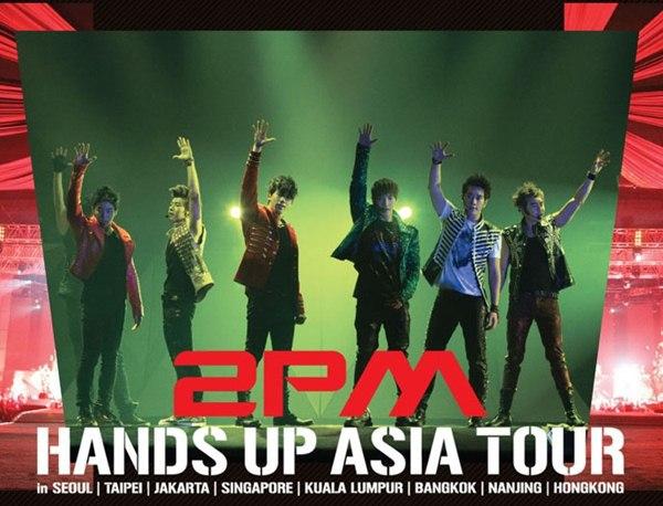 Tuyển tập vũ đạo đẹp mắt của các sao Kpop (P.2) 72