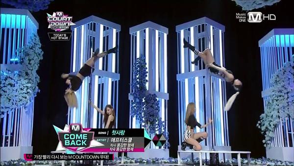 Tuyển tập vũ đạo đẹp mắt của các sao Kpop (P.2) 44