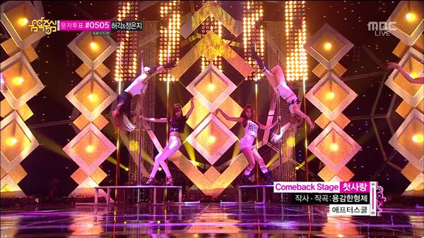Tuyển tập vũ đạo đẹp mắt của các sao Kpop (P.2) 45