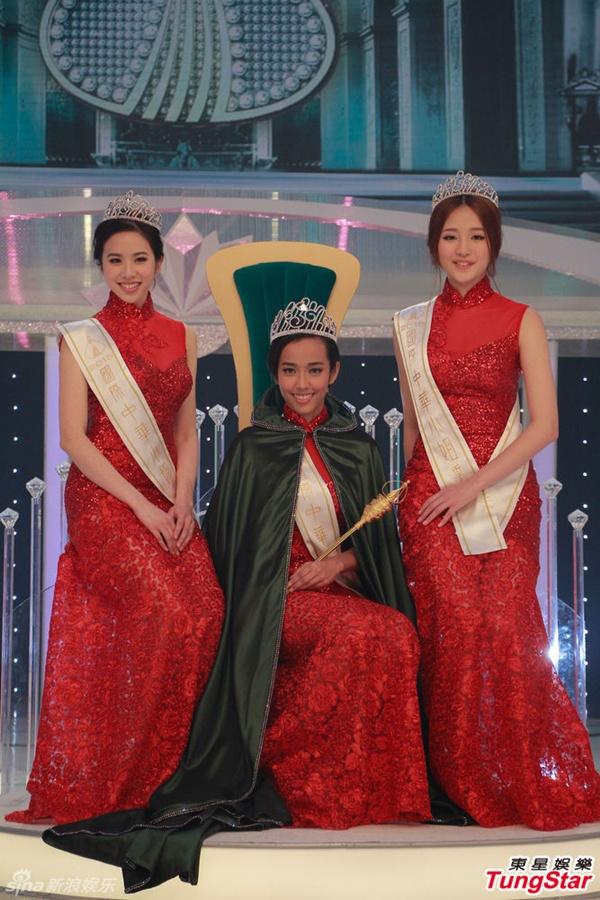 Tân Hoa hậu Quốc tế Trung Quốc 2015 bị chê da đen, xồ xề 3