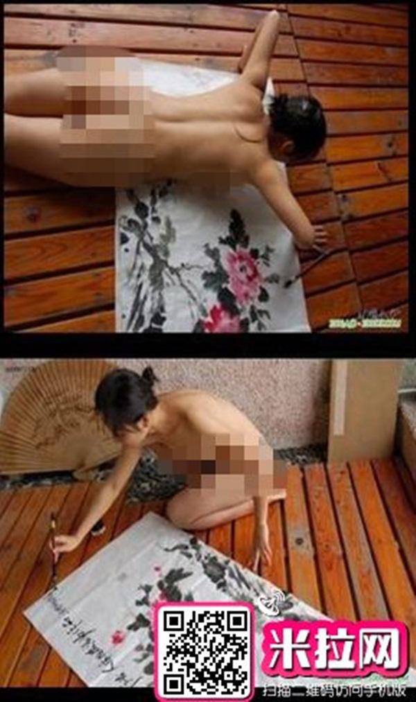 Trung Quốc : Nữ họa sĩ khỏa thân, dùng ngực vẽ tranh 6