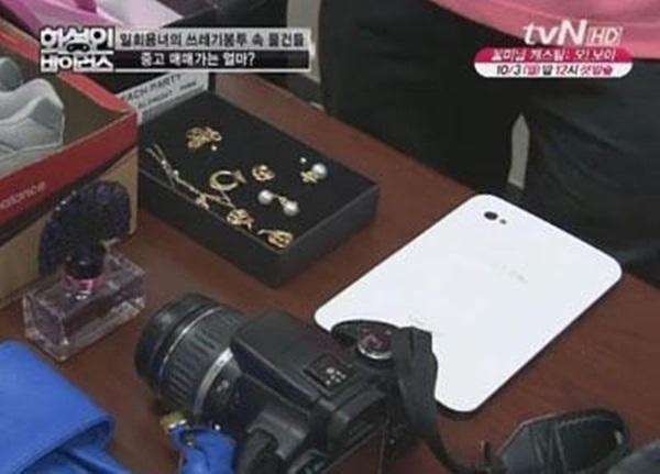 Hàn Quốc: Cô nàng cứ dùng đồ vài lần rồi vứt 3