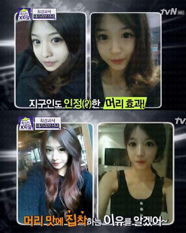 """Hàn Quốc: Cô nàng xinh đẹp """"cuồng"""" ăn các loại... đầu động vật 1"""