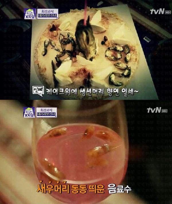 """Hàn Quốc: Cô nàng xinh đẹp """"cuồng"""" ăn các loại... đầu động vật 8"""