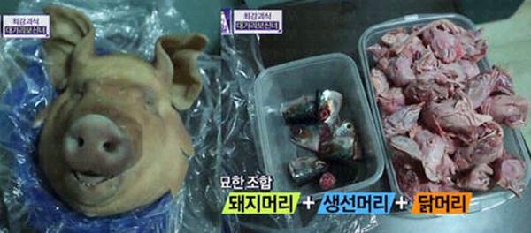 """Hàn Quốc: Cô nàng xinh đẹp """"cuồng"""" ăn các loại... đầu động vật 2"""