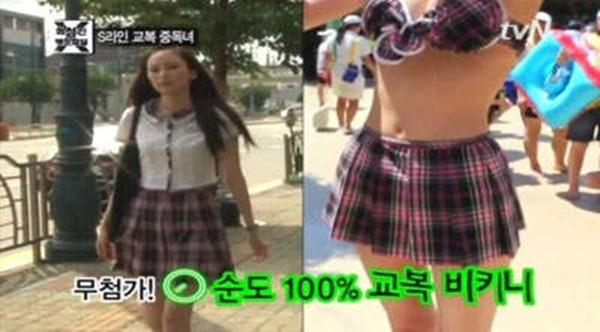 Hàn Quốc: Người đẹp quanh năm mặc... đồng phục học sinh 4