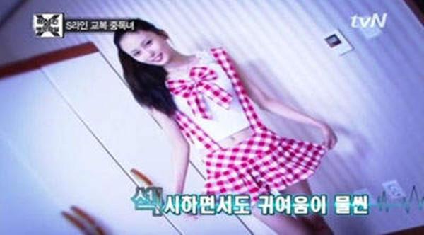 Hàn Quốc: Người đẹp quanh năm mặc... đồng phục học sinh 8