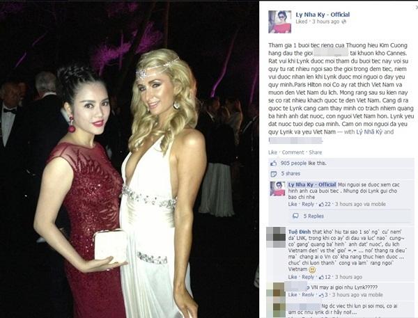 Lý Nhã Kỳ dự tiệc cùng Paris Hilton, Sharon Stone tại Cannes 2