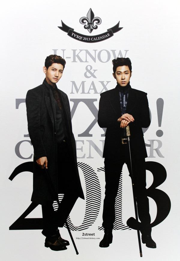 """DBSK 10 năm: """"Tượng đài sống"""" hoàn hảo nhất Kpop 21"""