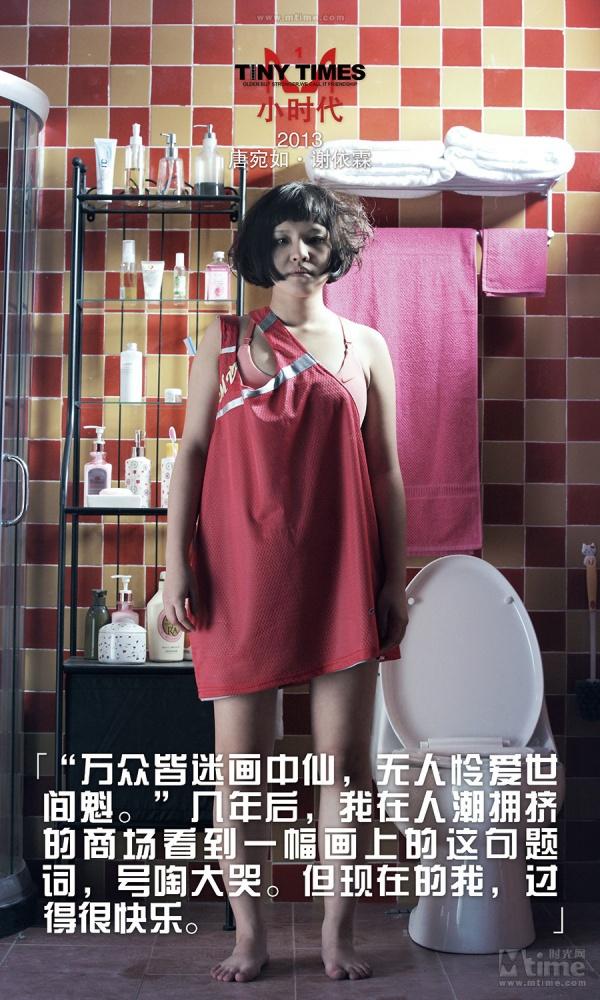 Dương Mịch chủ động hôn bạn diễn nữ 4