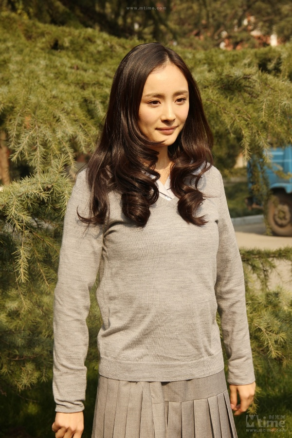 """""""Nữ sinh trung học"""" Dương Mịch bị chê già 1"""
