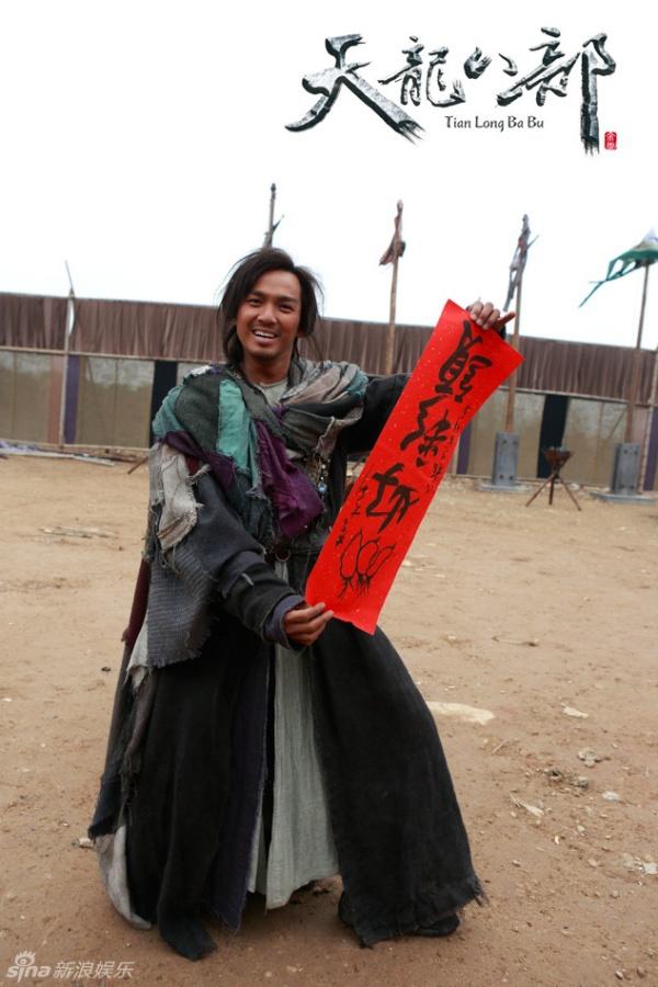 Kiều Phong 2013 chính thức bớt nhếch nhác 7