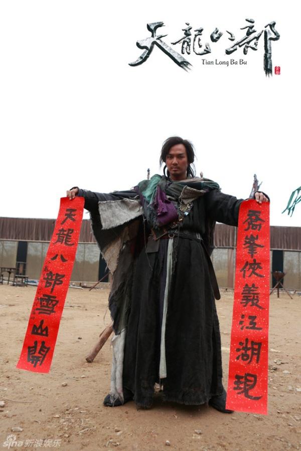 Kiều Phong 2013 chính thức bớt nhếch nhác 8