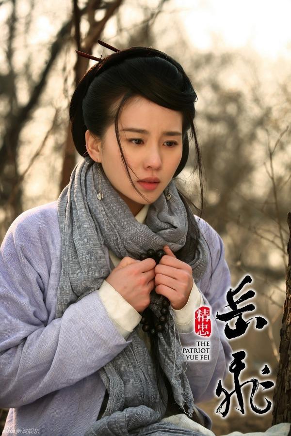 Lưu Thi Thi xuất thần khi vào vai cô gái mù 1