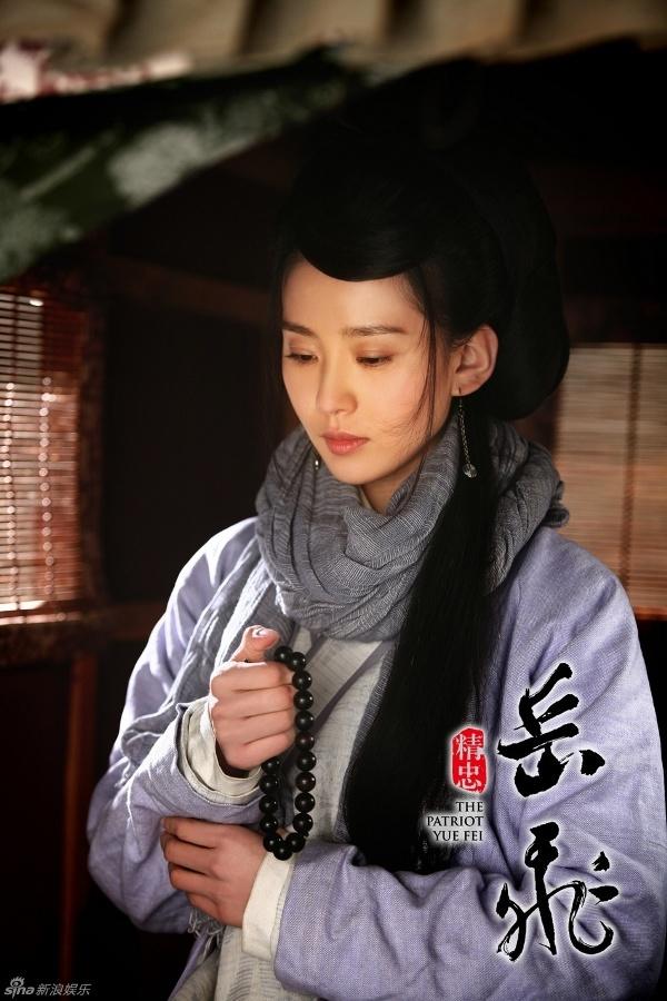 Lưu Thi Thi xuất thần khi vào vai cô gái mù 2