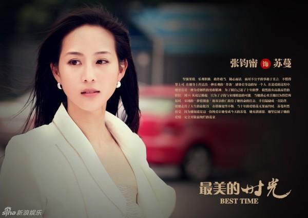 """Kiều Phong 2013 ẩu đả vì giành gái trong """"Thời gian đẹp nhất"""" 11"""