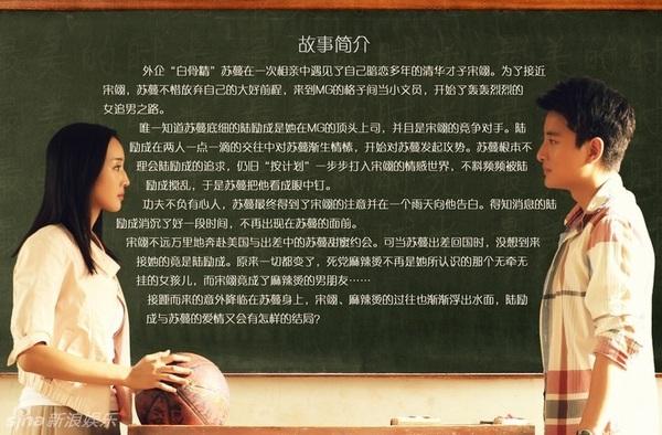 """Kiều Phong 2013 ẩu đả vì giành gái trong """"Thời gian đẹp nhất"""" 20"""