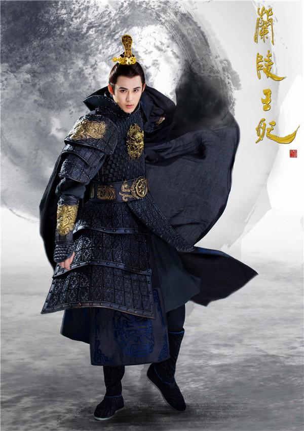 Vẻ đẹp tuấn mỹ của Lan Lăng Vương khiến fan ngây ngất 5