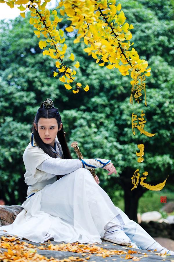 Vẻ đẹp tuấn mỹ của Lan Lăng Vương khiến fan ngây ngất 9