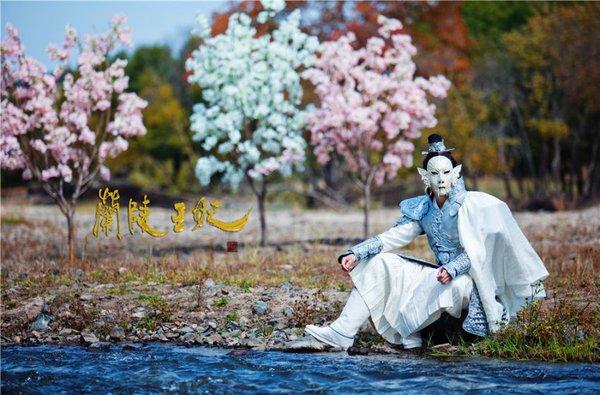 Vẻ đẹp tuấn mỹ của Lan Lăng Vương khiến fan ngây ngất 7