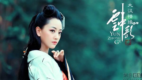 Angela Baby - Trần Nghiên Hy tranh ngôi Nữ hoàng rating 2014 17
