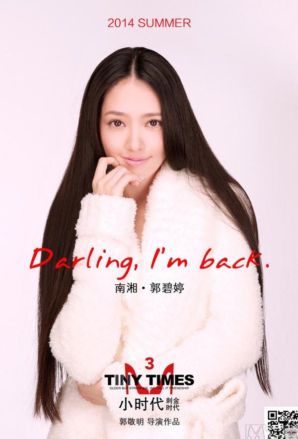 """Nữ hoàng quảng cáo Đài Loan trở lại với """"Tiny Times 3"""" 2"""