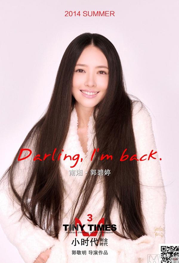 """Nữ hoàng quảng cáo Đài Loan trở lại với """"Tiny Times 3"""" 1"""