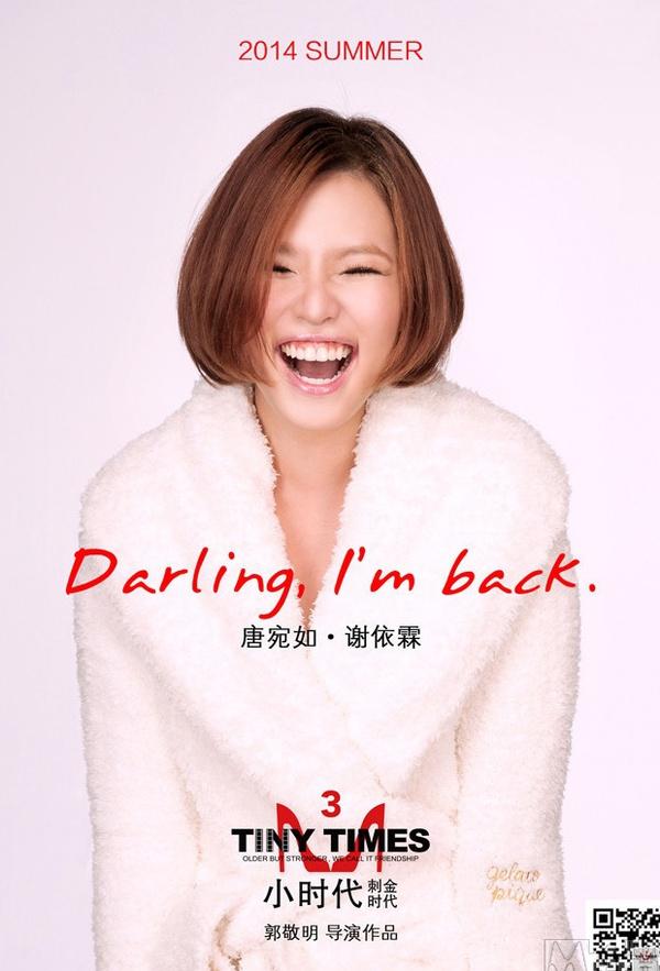 """Nữ hoàng quảng cáo Đài Loan trở lại với """"Tiny Times 3"""" 5"""