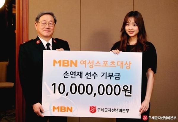 """""""Bông hoa thể dục xứ Hàn"""" Son Yeon-Jae bỏ gần 200 triệu làm từ thiện 1"""