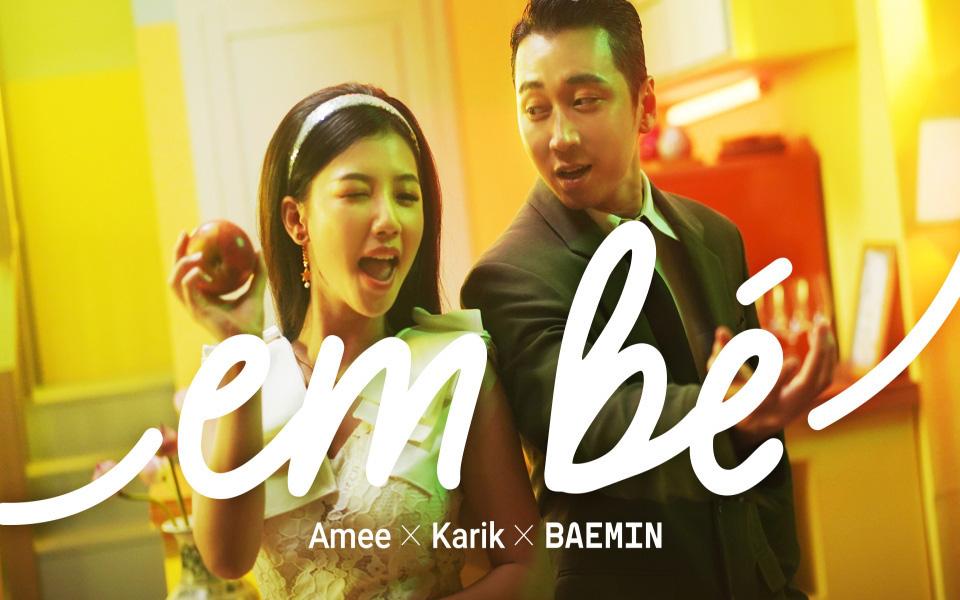 """Làm """"em bé"""" của Karik trong MV mới, Amee ngọt ngào """"tung hint"""" cho cánh chị em: Bí quyết trở thành em bé trong mắt người thương trong bất kỳ thời kỳ nào"""