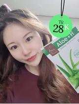 3 mask giấy xứ Hàn với thành phần thuần chay an toàn, lành tính dưỡng da đẹp mướt, dùng cực yên tâm