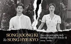 Song Joong Ki và Song Hye Kyo: Bao câu nói ngôn tình không bằng 1 tờ đơn ly dị, cuộc tình cổ tích cuồng nhiệt nào thì khi kết thúc vẫn tàn nhẫn như nhau