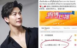 """Nam thần """"Chiếc lá bay"""" leo top tìm kiếm Weibo vì bị nhầm với mỹ nam """"Trần tình lệnh"""", phản ứng về sau gây chú ý hơn"""