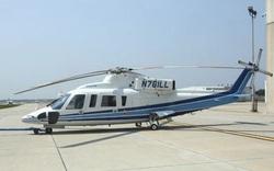 Thông tin bất ngờ về chiếc trực thăng được Kobe Bryant sử dụng gặp tai nạn: Được mệnh danh Limousine trên trời, lịch sử bay cực an toàn nhưng tuổi đời đáng lo ngại