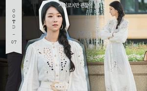 Nghiện giày cao gót đến mức mặc váy ngủ cũng phải đi, Seo Ye Ji có cả kho giày đẹp mê trong