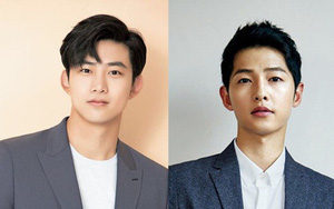 The drama has Song Joong Ki and Taecyeon (2PM), fans know who to choose now