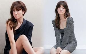 Hiếm lắm mới thấy Song Hye Kyo diện váy Zara, đáng nói là còn chịu khoe vòng 1 lấp ló