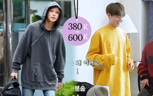 Học Jungkook mua áo nỉ oversized vừa ấm vừa cool